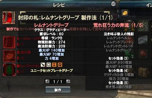 3_20100811061615.jpg