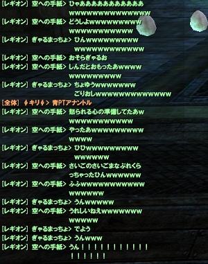 3_20100814015452.jpg