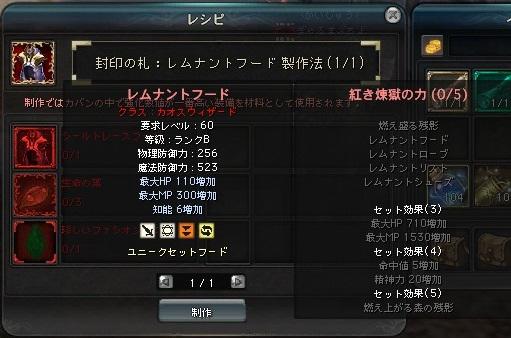 3_20100822053750.jpg