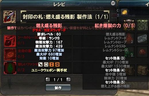 4_20100811061624.jpg