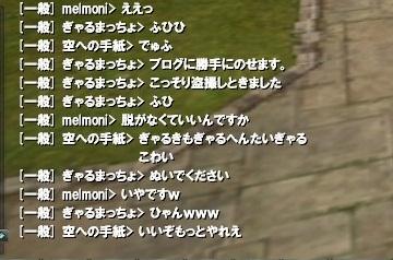 5_20100804011114.jpg