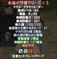5_20100810055930.jpg