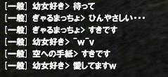 6_20100812024518.jpg