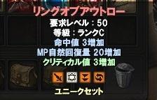 7_20100810055957.jpg