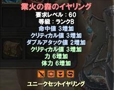 8_20100810060009.jpg