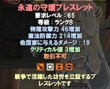 9_20100810060022.jpg