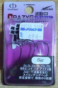 DVC00195.jpg