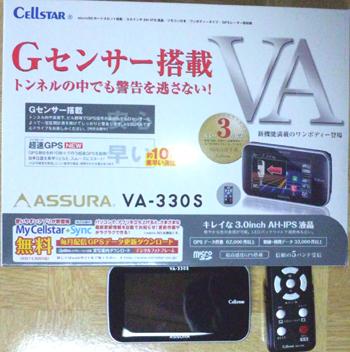 DVC00252.jpg