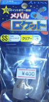 DVC00254.jpg