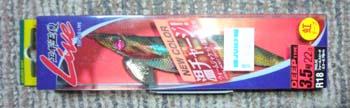 DVC00547.jpg