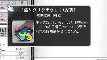 bandicam 2014-01-01 13-01-44-515