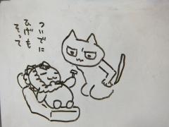 2013_1201SUNDAI19890009