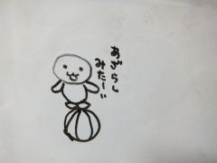 2013_1205SUNDAI19890004