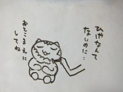 2013_1204SUNDAI19890001