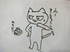 2013_1204SUNDAI19890007