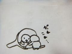 2013_1204SUNDAI19890014