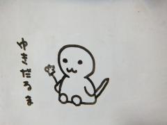 2013_1216SUNDAI19890001