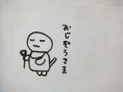 2013_1216SUNDAI19890003