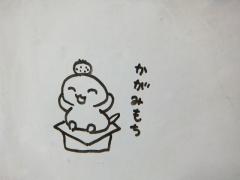 2013_1216SUNDAI19890004