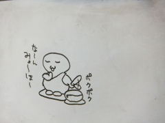 2013_1216SUNDAI19890006