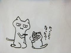 2013_1216SUNDAI19890021