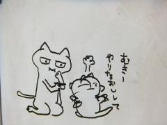 2013_1216SUNDAI19890023