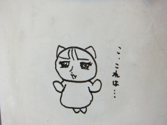 2013_1216SUNDAI19890032