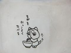 2013_1219SUNDAI19890002