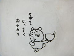 2013_1219SUNDAI19890004