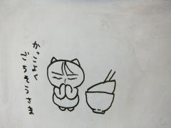 2013_1219SUNDAI19890014