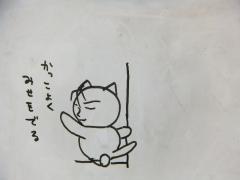 2013_1219SUNDAI19890015