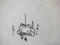 2013_1223SUNDAI19890007