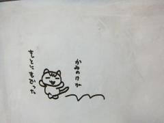 2013_1223SUNDAI19890013