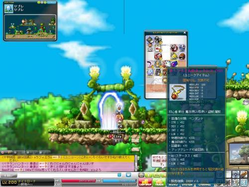 Maple110612_101506.jpg