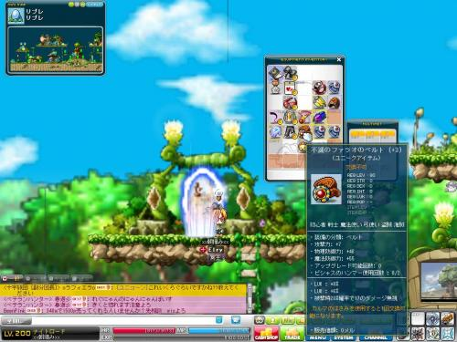 Maple110612_101510.jpg
