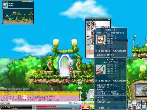 Maple110612_101518.jpg