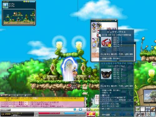Maple110612_101520.jpg