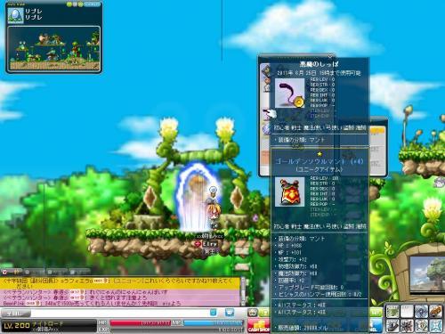 Maple110612_101522.jpg