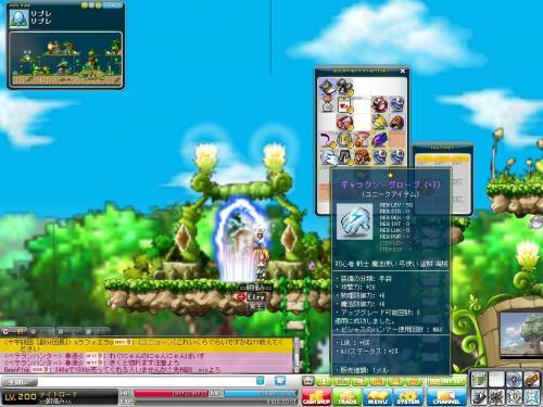Maple110612_101524.jpg