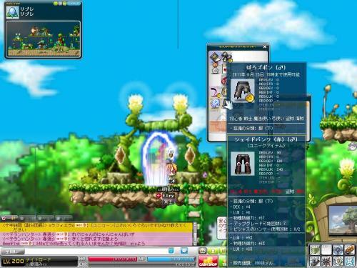 Maple110612_101525.jpg