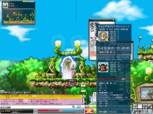 Maple110612_101527.jpg