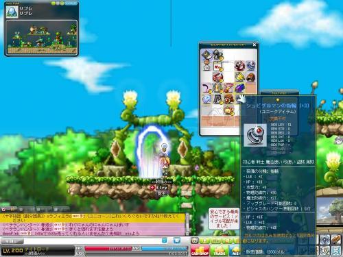 Maple110612_101530.jpg
