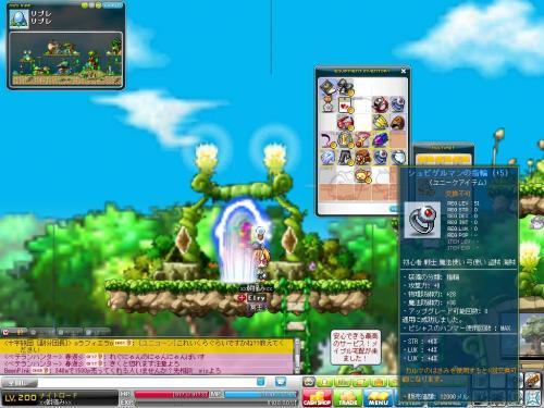 Maple110612_101532.jpg