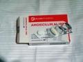 ドイツ抗生物質