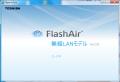 FlashAirツール