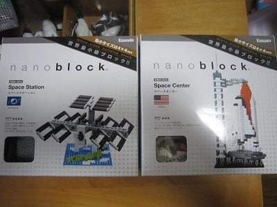 ナノブロックの新作