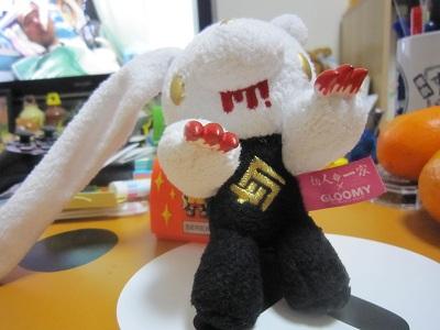 グルーミー×汎用ウサギ