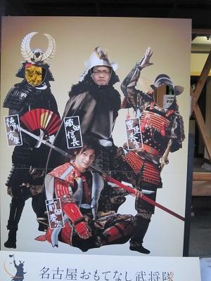 織田さんにハマりに行きましたー