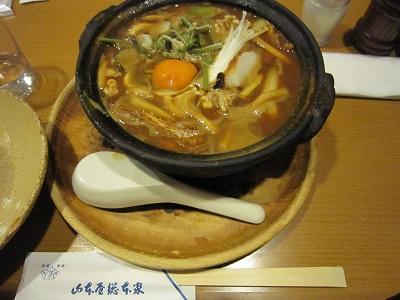 コーチン入り山菜鍋焼きうどん