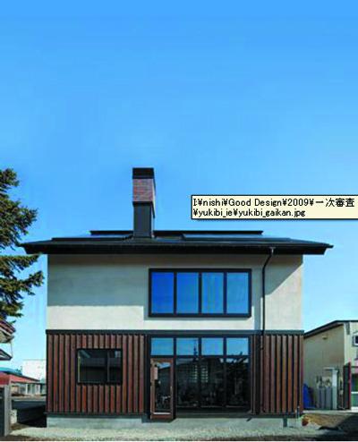 北海道HABITA武部建設